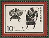 Suigan (of Chuiwan)