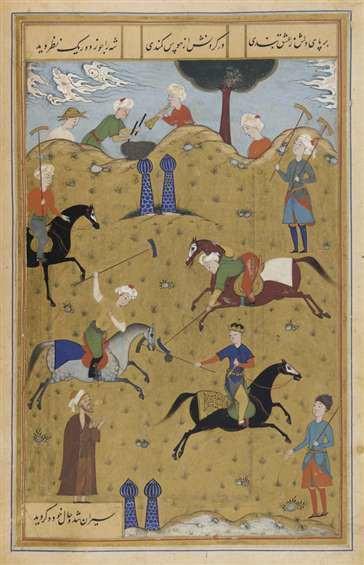 Shah Mahmud, Suigan (of Chuiwan). 1546