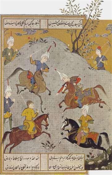 Suigan (of Chuiwan). 16th century