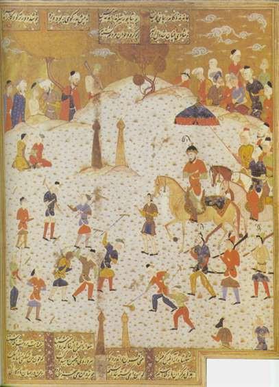 Suigan (of Chuiwan). Eind 16e eeuw