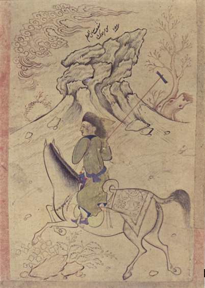 Suigan (of Chuiwan). 1642