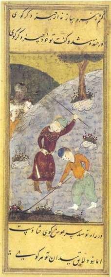 Suigan (of Chuiwan). 1425